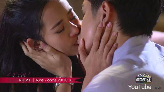ฉากเลิฟซีน หมออินกัยมายด์ จูบกันอย่างดูดดื่ม ในกับดักเสน่หา ช่อง ONE31-005