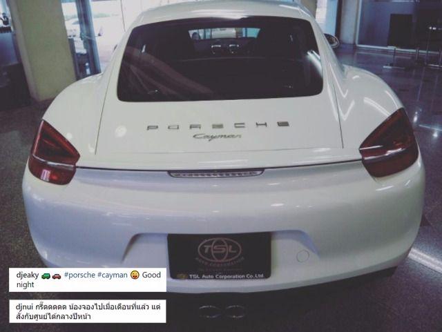 รถ Porsche Cayman สีขาวของดีเจเอกกี้ ที่ดีเจนุ้ยบอกว่าจองไว้รุ่นเดียวกัน