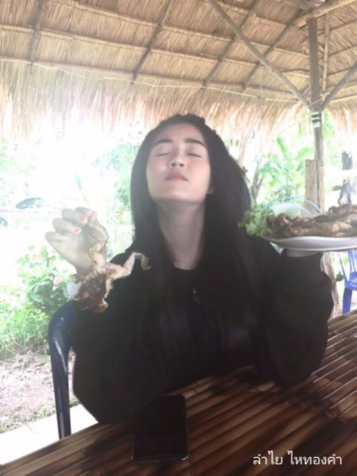 ลำไย ไหทองคำ ขณะกำลังกินเมนูโปรด ที่ทำจากกบ
