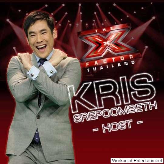 กฤษณ์ ศรีภูมิเศรษฐ์ พิธีกรรายการ The X Factor Thailand