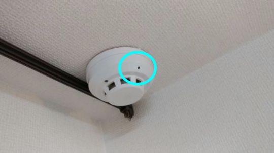 กล้องแอบถ่ายภายในนห้องพัก Airbnb ที่ประเทศญี่ปุ่น ภาพที่ 2