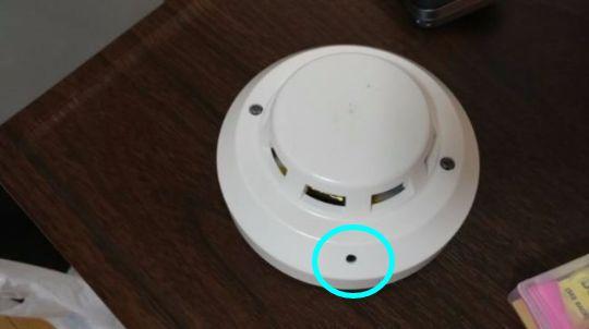 กล้องแอบถ่ายภายในนห้องพัก Airbnb ที่ประเทศญี่ปุ่น ภาพที่ 4
