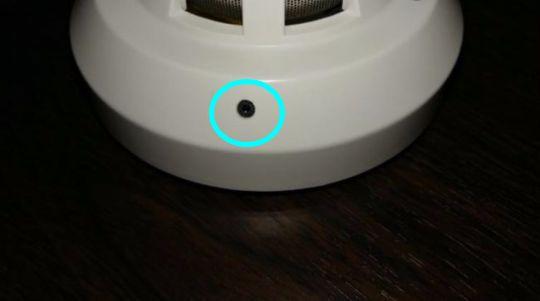 กล้องแอบถ่ายภายในนห้องพัก Airbnb ที่ประเทศญี่ปุ่น ภาพที่ 5