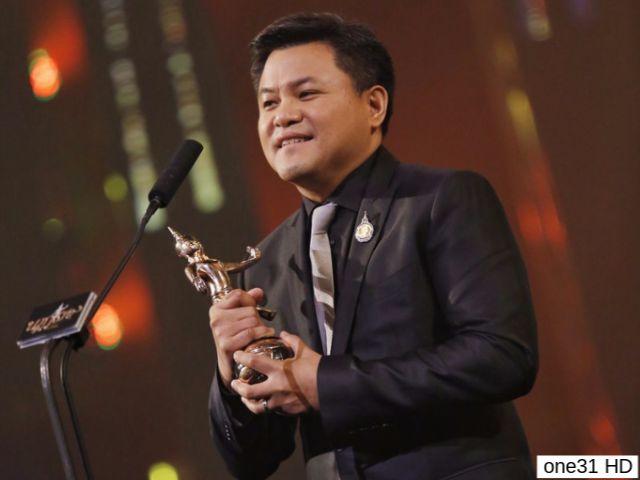 บอย ถกลเกียรติ วีรวรรณ ขึ้นรับรางวัลในงาน นาฏราช ครั้งที่ 8 ณ ศูนย์วัฒนธรรมฯ