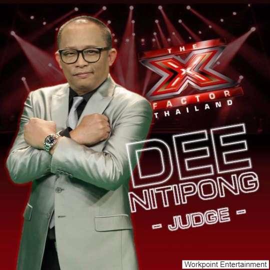 พี่ดี้ นิติพงษ์ ห่อนาค หนึ่งในกรรมการ The X Factor Thailand
