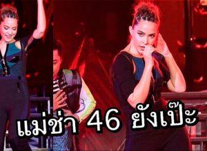 มาช่า 46 ยังเป๊ะ ออร่าพุ่ง ขึ้นเวทีแด๊นซ์กระจาย ใน J-DNA คอนเสิร์ต