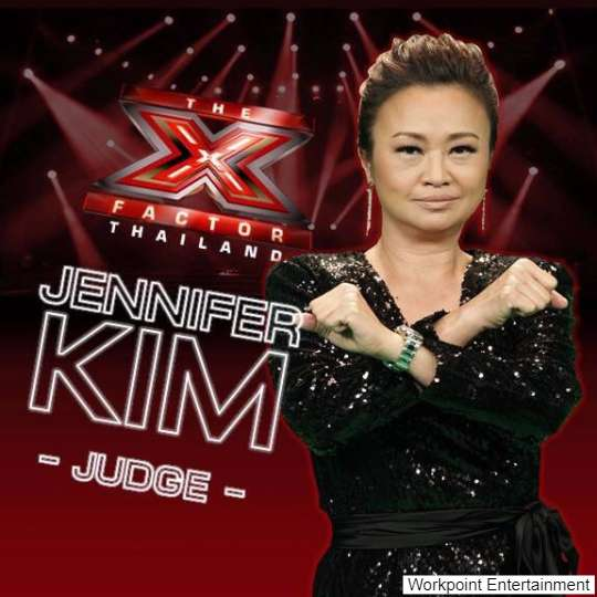 เจนนิเฟอร์ คิ้ม หนึ่งในกรรมการ The X Factor Thailand