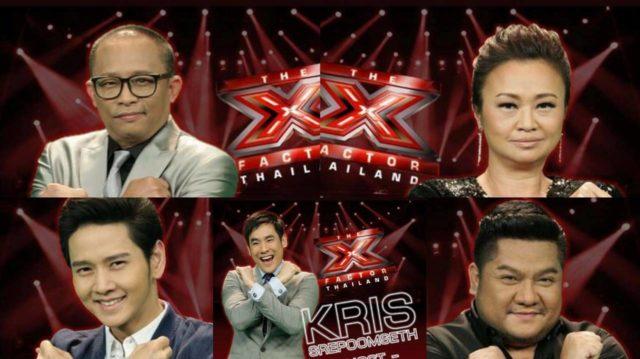 เปิดตัว 4 กรรมการใน The X Factor Thailand รายการประกวดร้องเพลงอันดับ 1 ของโลก