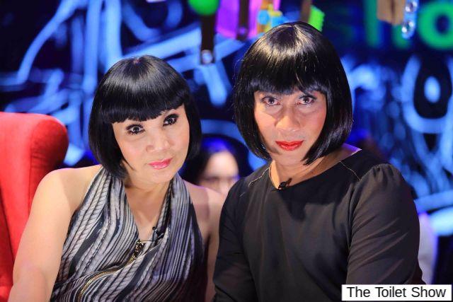 เปิ้ล นาคร และ ม้า อรนภา ในรายการ The Toilet Show ออกอากาศทาง New)TV 28