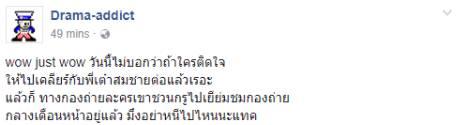 drama-addict-3