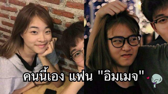 พักดราม่า ส่องแฟนหนุ่ม อิมเมจ The Voice ทำไมหน้าตาเหมือนกันแบบนี้