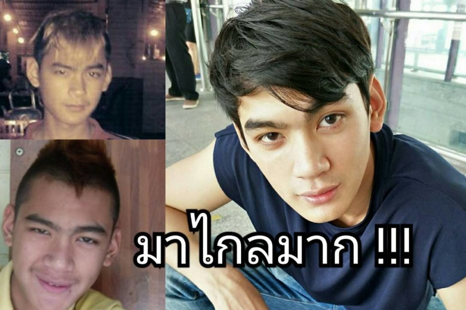 เปิดหน้าเก่า กันย์ The Face Men Thailand ไม่น่าเชื่อ ว่าจะมาไกลขนาดนี้