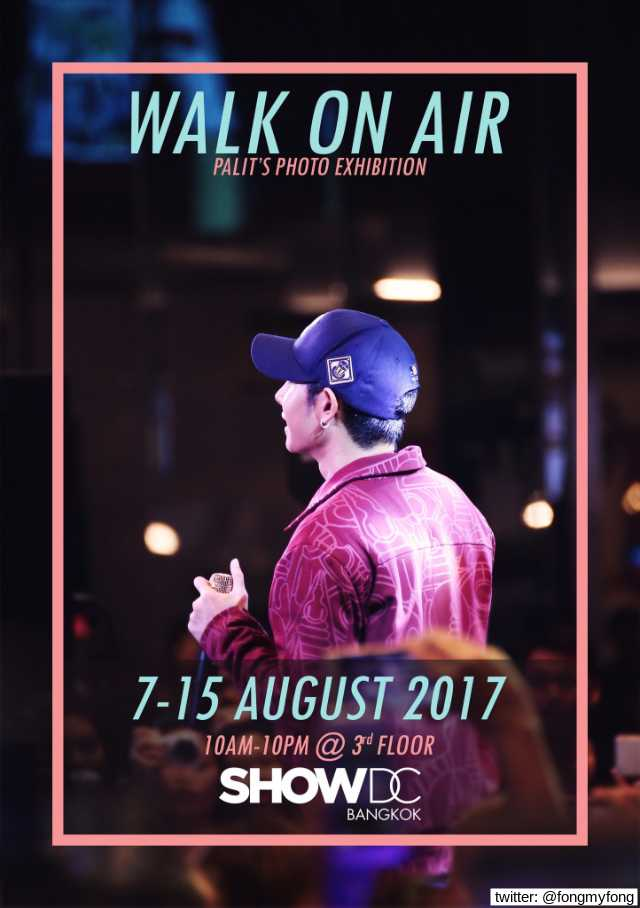 walk on air palit s photo exhibition 7-15 aug 2017