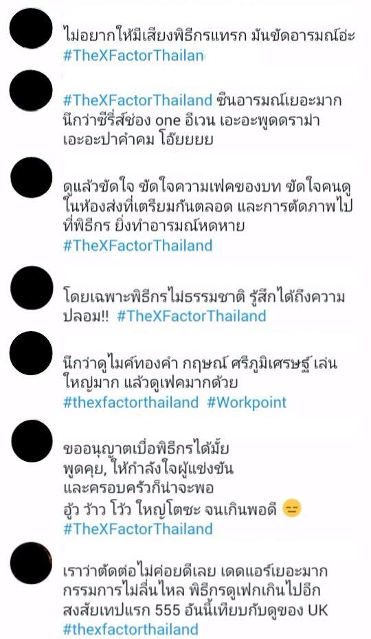 ความคิดเห็นในทวิตเตอร์ตำหนิ กฤษณ์ ศรีภูมิเศรษฐ์ กับหน้าที่พิธีกรในราบยการ The X Factor Thailand