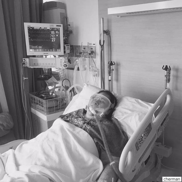 คุณยาย พลอย เฌอมาลย์ ขณะนอนอยู่ที่โรงพยาบาล