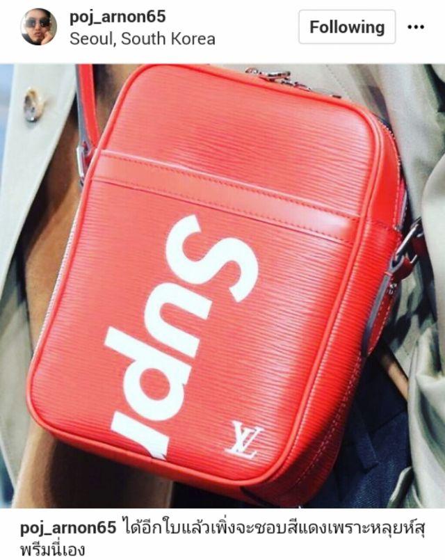 พชร์ อานนท์ ซื้อกระเป๋า Louis Supreme ที่เกาหลีใต้