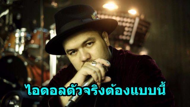 โอ๊ต ปราโมทย์ ควักเงินเฉียดล้านบริจาค สภากาชาดไทย