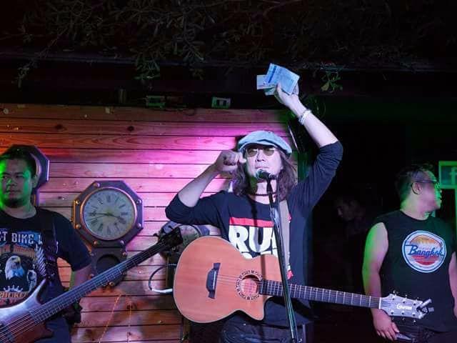 ศักดา อินคา เล่นคอนเสิร์ตเปิดรับเงินบริจาค ช่วย ตูน บอดี้สแลม รูปที่ 003