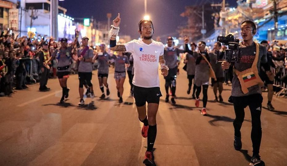 ทำไม ตูน บอดี้สแลม ถึงวิ่งได้ 2,215 กิโลฯต่อเนื่อง ในขณะที่นักวิ่งคนอื่นทำไม่ได้