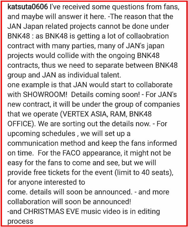 ทำไม แจน BNK48 ต้องลาออกจากวง