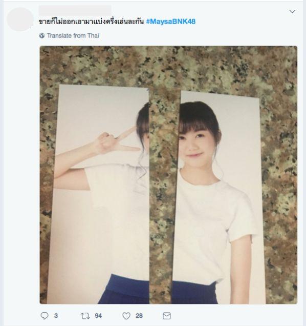 แฟนคลับแสดงความไม่พอใจต่อ เมษา BNK48