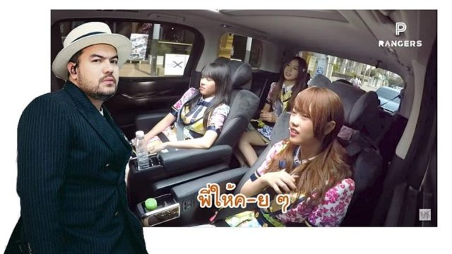 โอ๊ต ปราโมทย์ เจอดราม่า เมื่อโอตะไม่พอใจที่ หลุดคำหยาบกับ BNK48