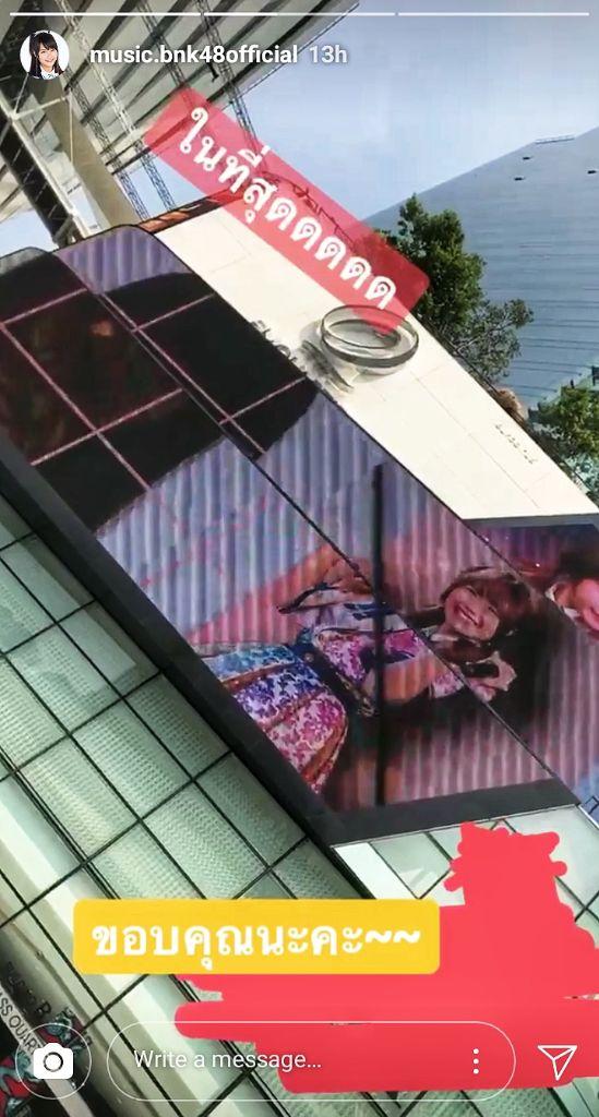 มิวสิค BK48 ดูป้ายวิดีโอวอลล์ ที่โอตะทำให้เนื่องในวันเกิด