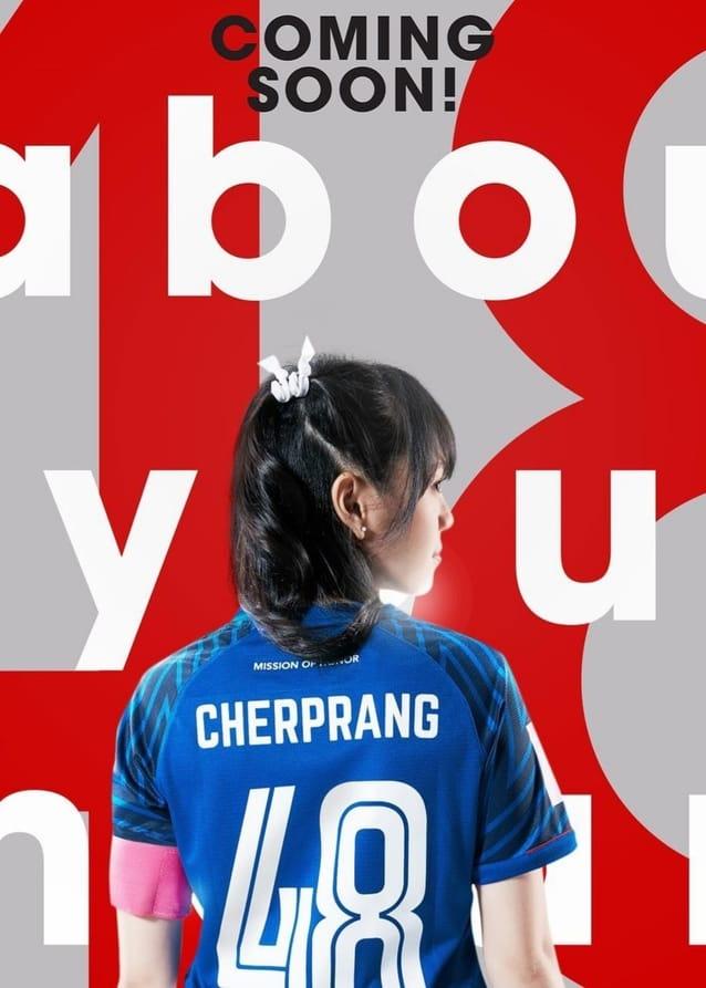 เฌอปราง bnk48 ชุดฟุตบอลทีมชาติไทย