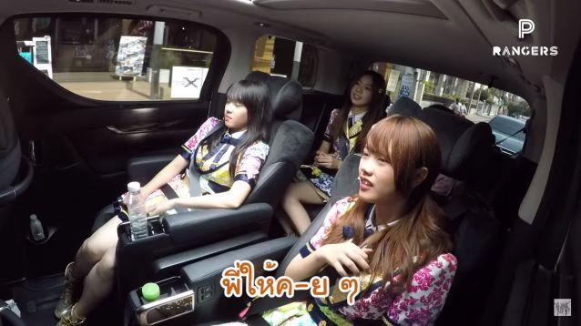 the driver ตอน bnk48