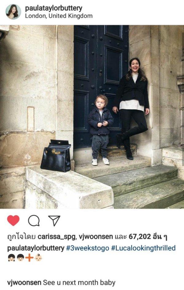 พอลล่า เทเลอร์ ประกาศข่าวดี ท้องลูกคนที่สาม กำหนดคลอดเดือนเมษายน