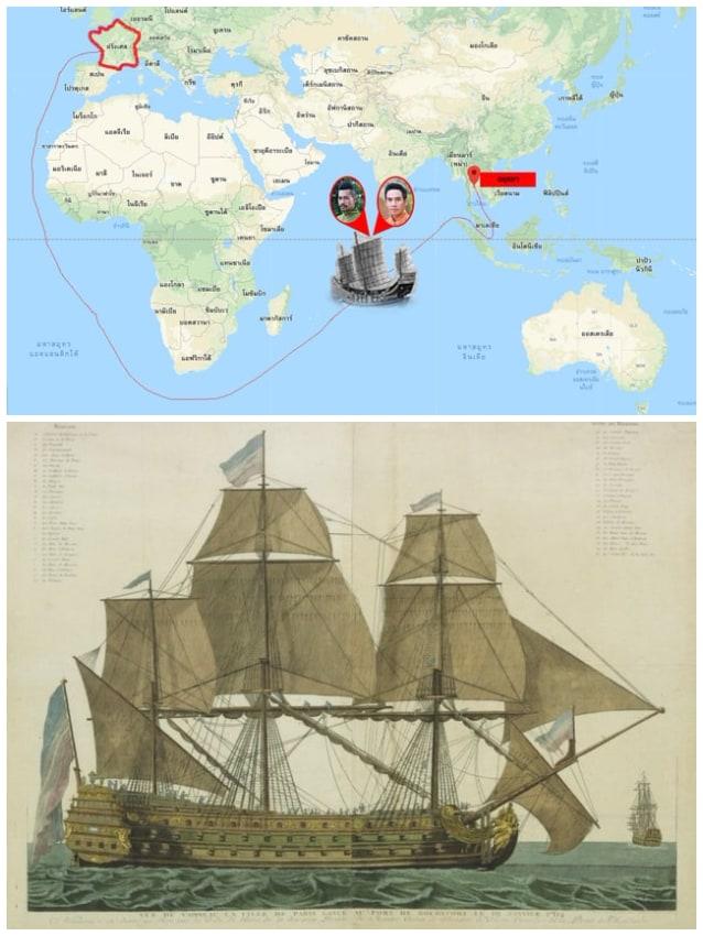 เส้นทางเดินเรือ อยุธยา ไป ฝรั่งเศส
