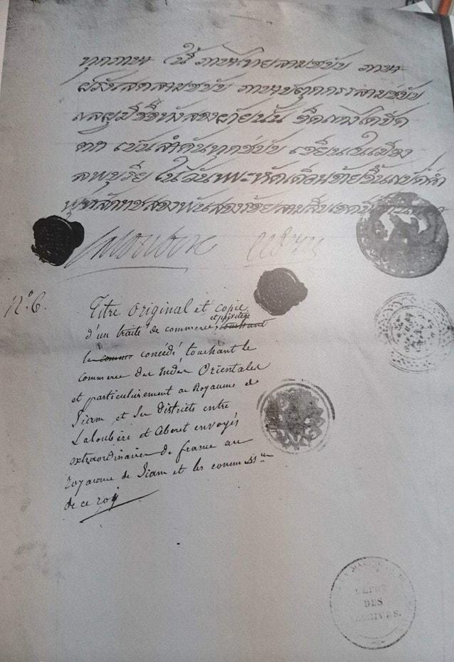 จดหมายทางการฑูต ของ โกษาปาน