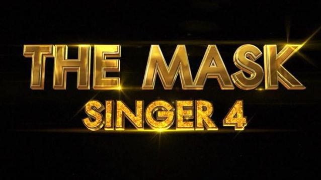 รายการ The Mask Singer ซีซั่น 4