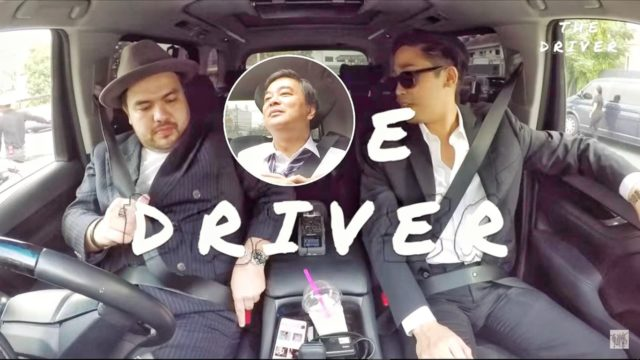 The Driver ตอน พี่มาร์ค อภิสิทธิ์ EP. ที่โอ๊ตเรียบร้อยที่สุด มุ้งมิ้งดี ไม่มีดราม่า