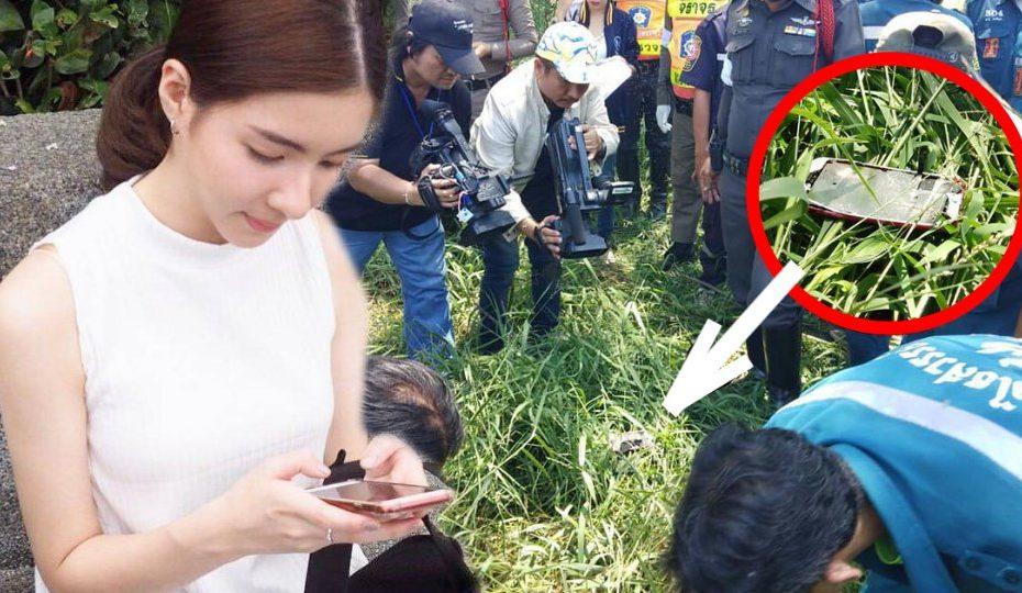 พบแล้ว โทรศัพท์ iPhone 7 น้องอิน ด้านกู้ภัยวอนสังคมให้มองในแง่ดีบ้าง