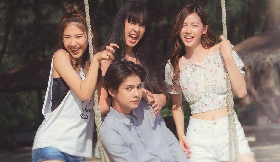 เรื่องย่อ Love Songs Love Series ตอน จะรักหรือจะร้าย - ซีรีส์ GMM25