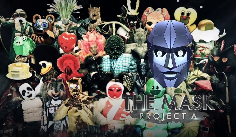 The Mask Singer Project A รูปแบบใหม่ พบ หน้ากากจิงโจ้ ทุเรียน อีกาดำ