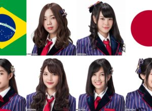 รู้ไหมเอ่ย ? 26 สาว BNK48 เชียร์ทีมชาติอะไรกันบ้าง ใน ฟุตบอลโลก 2018