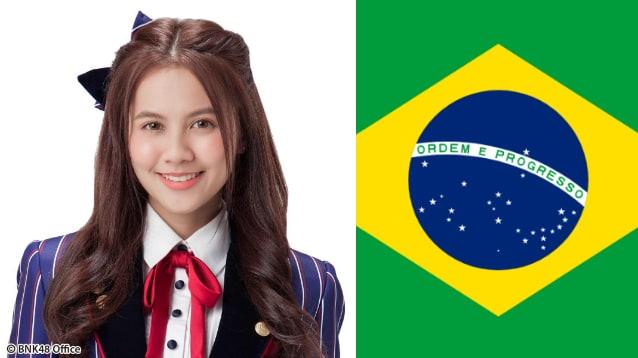 น้ำหนึ่ง BNK48 เชียร์ทีมชาติ บราซิล ฟุตบอลโลก 2018