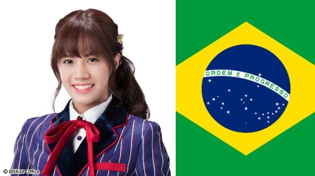 ก่อน BNK48 เชียร์ทีมชาติ บราซิล ฟุตบอลโลก 2018
