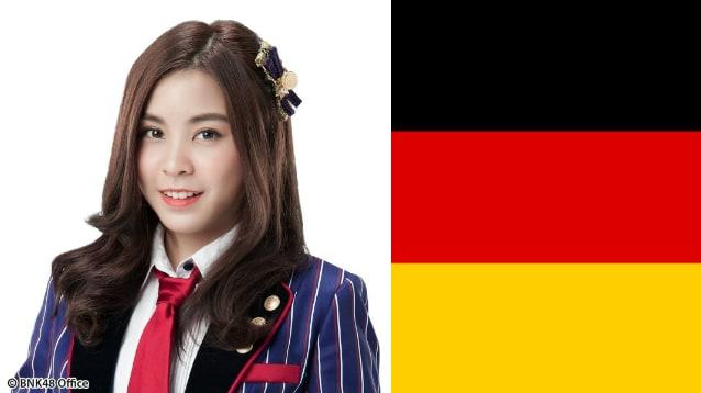ตาหวาน BNK48 เชียร์ทีมชาติ เยอรมนี ฟุตบอลโลก 2018