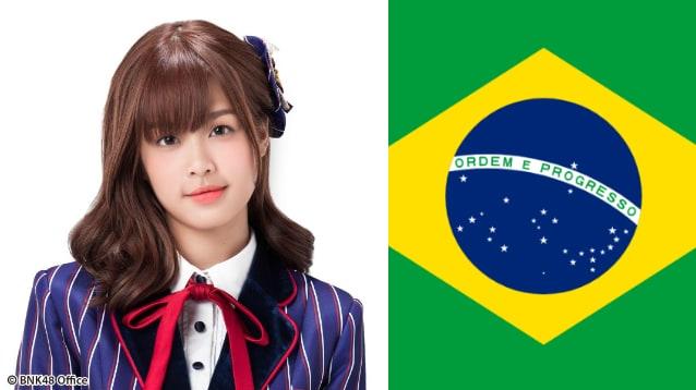 โมบายล์ BNK48 เชียร์ทีมชาติ บราซิล ฟุตบอลโลก 2018