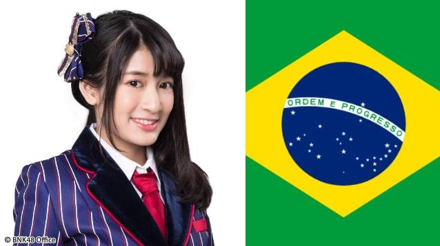 นิ้ง BNK48 เชียร์ทีมชาติ บราซิล ฟุตบอลโลก 2018
