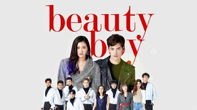 Beauty Boy ผู้ชายขายสวย เรื่องย่อ (2018) | ละครช่อง 3 SD (ช่อง 28)