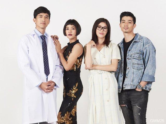 ปาก เรื่องย่อ (2018) | ละครช่อง GMM25