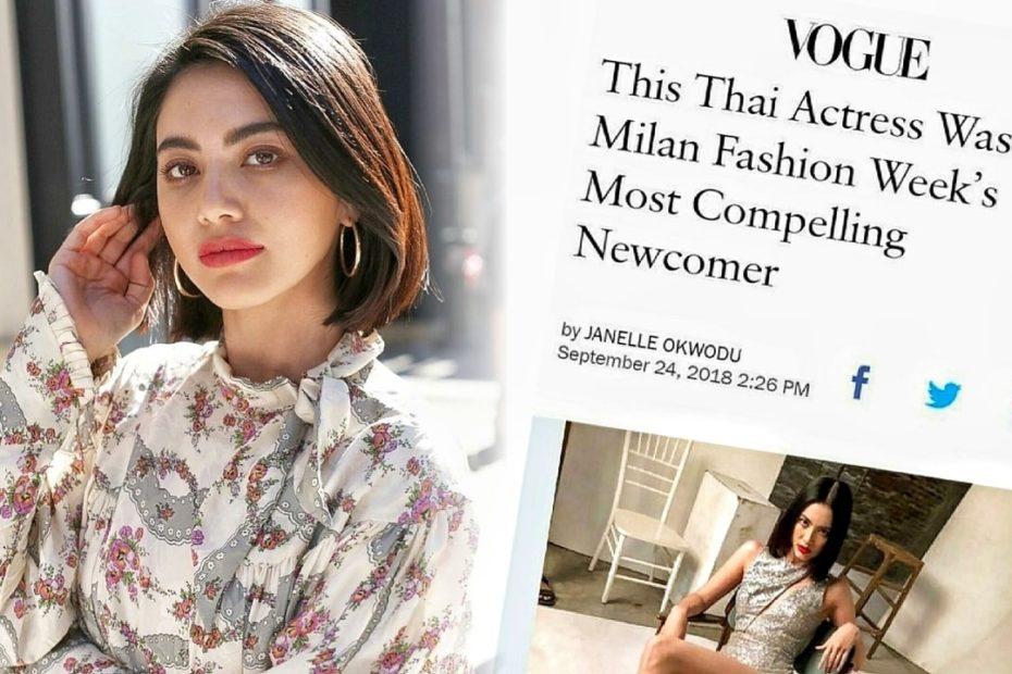 ใหม่ ดาวิกา ถูกเชิดชูโดย VOGUE ให้เป็นหน้าใหม่ที่น่าจับตา ใน Milan Fashion Week