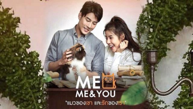 เรื่องย่อ Meo Me & You แมวของเขาและรักของเรา | ละครช่อง 3 SD