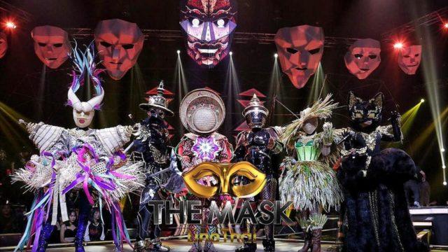 รวมเฉลย 18 หน้ากาก ในรายการ The Mask Line Thai เป็นใครบ้างดูเลย