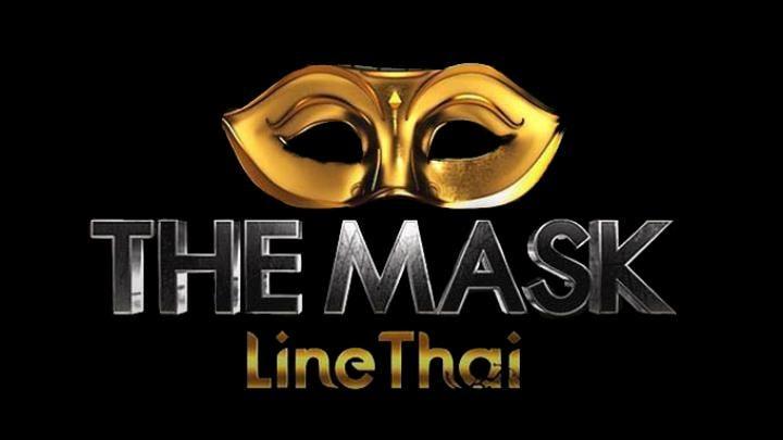 รายการ The Mask Line Thai
