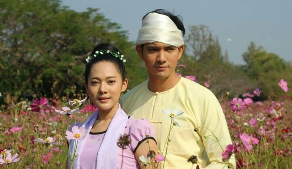 จ้าวสมิง เรื่องย่อ (2561) | ละครช่อง 7 HD